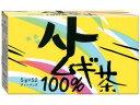 ☆昭和製薬 徳用はとむぎ茶 100% 52包☆ハトムギ はと麦