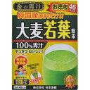 ☆日本薬健 金の青汁 純国産大麦若葉粉末100%青汁 3g×46包☆