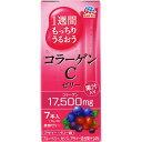 ☆アース製薬 1週間たっぷりうるおうコラーゲンCゼリー 10g×7本入☆毎日の美容、健康維持に!