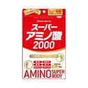 【メール便対応】☆ミナミヘルシーフーズ スーパーアミノ酸2000 300粒☆