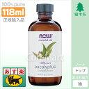 ユーカリ 精油 [118ml] 正規輸入品【あす楽】【コンビ...