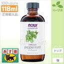ペパーミント 精油 [118ml] 正規輸入品 now エッ...