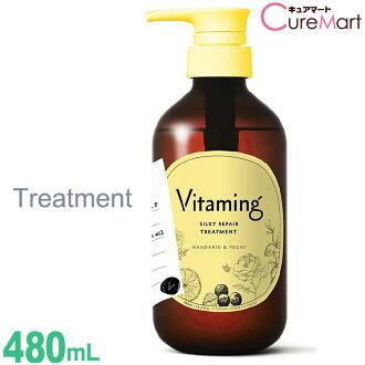 酶 de 面膜,[50 件] 日本審美規格 (酶包面膜面膜酶美玻尿酸抗衰老保濕 $ 鴨他們)