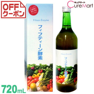 «Discount reviews» fifteen enzyme (enzyme drink enzyme diet enzyme juice enzyme liquid enzyme drink enzyme fasting) fs3gm ★ points 10 times