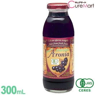 有機黑汁 100%果汁 (有機果汁黑果汁花青素多酚名人飲食維多利亞合作者可以分享模型勒布朗 James) 02P19Dec15