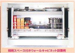 スイングダウンウォールJDS90502 吊戸高さ460mm用(幅900mm用)