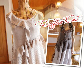 It is k raffle camisole knit (lady's / summer knit / camisole)