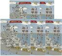【ポスト投函送料無料】広島ご当地カレー 江田島海軍カレー 200g×5食まとめ買いセット