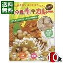 【送料無料】長野ご当地カレー えのき氷カレー 200g×10食まとめ買いセット