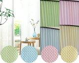 【安くて超人気】ミラーレースカーテン遮熱UVカット【あす楽】特価100cm幅2枚組・150cm幅1枚組10サイズ