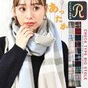 [10%OFFクーポン対象★3点購入で]【宅配便配送】【楽天...
