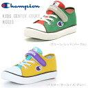 チャンピオン キッズ センターコート Champion Kids Center Court OX CP KC023