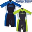 送料無料 Ideal Surf Wet Suit スプリング...