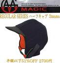 MAGIC マジック サーフキャップ 3mmCAP2 NO29 24520100~500 サーフィン サーフキャップ 防寒