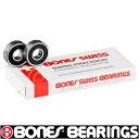 BONES ボーンズ Swiss Bearings スイスベアリング スケートボード スケボー パーツ ベアリング