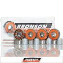 BRONSON ブロンソン G2 ベアリング スケートボード スケボー パーツ