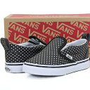 VANS バンズ Kids Slip-On V Perf H...