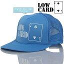 Lowcard ローカード メッシュキャップ 帽子 Original Classic Logo Mesh Cap スケートボード スケボー ファッション レディース メンズ