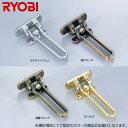 RYOBI ドアガード RH-002N 外開き用受座調整式リ...