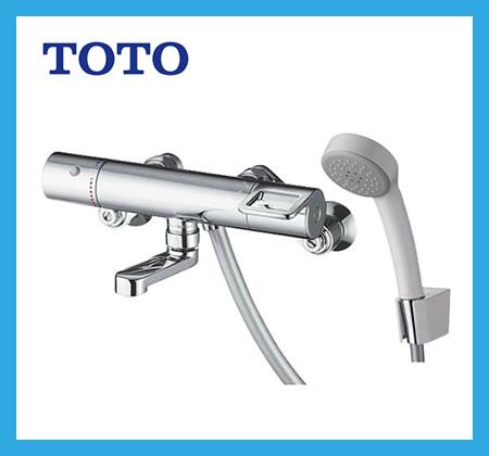 [TMGG40SE]TOTO 浴室シャワー水栓 GGシリーズ 洗い場専用 エアインシャワー スパウト長さ70mm 02P09Jul16:クーテ [TMGG40SE]TOTO 浴室シャワー水栓 GGシリーズ 洗い場専用 エアインシャワー スパウト長さ70mm