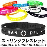 バンデル ストリングブレスレット リングブレスレット スリムタイプ 細い BANDEL stringbracelet シリコンブレスレッド シリコンバンド パワーバランス アクセサリー 送料無料