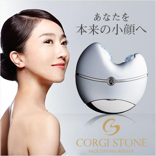 ヤクソン コルギストーン 美顔器 美容 YAKSON 骨気テラピー コルギ技術 韓国