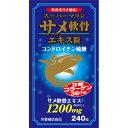 スーパーマリン サメ軟骨エキス粒 240粒 サプリメント コンドロイチン コラーゲン