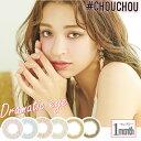 #CHOUCHOU(チュチュ) 1箱1枚×2箱 (メール便送...