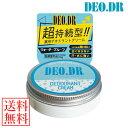 薬用デオDR 30g (メール便送料無料) DEO.DR 医...