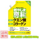 燃やしま専科 レモン風味 500g (送料無料)