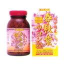 春・秋・紫ウコン 200mg×650粒 発売元:金秀バイオ 春ウコン 秋ウコン 紫ウコン