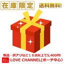 LOVE CHANNEL(ラブチャンネル)ハッピーボックス ピンクでかわいい女の子大好きデザインのポーチのお得詰め合わせセット(C)