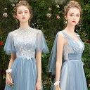 ゲストドレス ブライズメイド ドレス ウェディングドレス お揃いドレス パーテイードレス 二次会 演奏会 披露宴 結婚式 発表会 ロングドレス lf280z