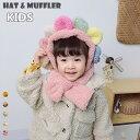 ベビー 帽子 マフラー 一体型 赤ちゃん 子ども キッズ 子供帽子 女の子 男の子 子ども 防寒 秋冬 かわいいフラワー とんがり ネックウォーマー あったかい お出かけ 撮影 出産祝い プレゼント 誕生日 韓国 出産祝い 誕生日 kz353z