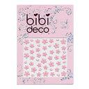 【メール便対応】bibideco(ビビデコ)ネイルシール【さくら・ピンク】ネイルシール 桜 サクラ さくら 春