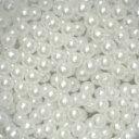 ネイルガーデン 球型パールストーン ホワイト 2mm 200粒 2-blp-w