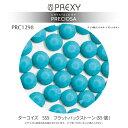 ショッピングターコイズ プレシオサ ターコイズ SS10 フラットバックラインストーン(55個) ( PRC1303 )