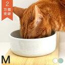 猫用品の通販nekozuki(ねこずき)