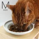 食器 ヘルスウォーター 猫 フードボウル M バニラホワイト