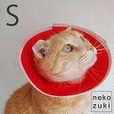 猫 エリザベスカラー フェザーカラー ドット S (ソフト/介護用品/ネコ)