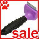 【50%OFF】newパープル。犬も猫も使えるファーミネーター(S) アンダーコート除去の強?い味方♪