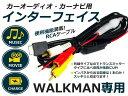 送料無料 車で動画再生 ソニー SONY ウォークマン Xシリーズ:NW-X1060 NW-X105 ...