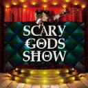 【ポイント10倍】GIGAMOUS/SCARY GODS SHOW (初回限定盤/Type-A)[BDBX-18A]【発売日】2013/12...