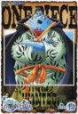【ポイント10倍】ONE PIECE ワンピース 15THシーズン 魚人島編 PIECE.14 (120分)[AVBA-62976]【発売日】2013/12/4【DVD】