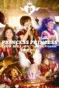 """【ポイント10倍】PRINCESS PRINCESS/PRINCESS PRINCESS TOUR 2012〜再会〜""""The Last Pr..."""