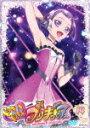 DVD - 【ポイント10倍】ドキドキ!プリキュア Vol.14 (本編72分)[TCED-1763]【発売日】2014/3/28【DVD】