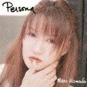 【ポイント10倍】浜田麻里/Persona (デビュー30周年記念)[UPCY-6799]【発売日】2014/1/15【CD】