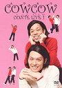 【送料無料&ポイント10倍】COWCOW CONTE LIVE1/COWCO