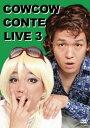 【送料無料&ポイント10倍】COWCOW CONTE LIVE3/COWCO