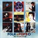 【送料無料&PT10倍】フォーク&ポップス/ベストヒットシリーズ -歌謡曲-【CD】